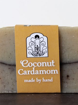 Coconut Cardamom soap is layered to perfection and ever so slightly exfoliating.
